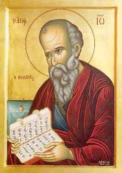 San Juan el Teólogo
