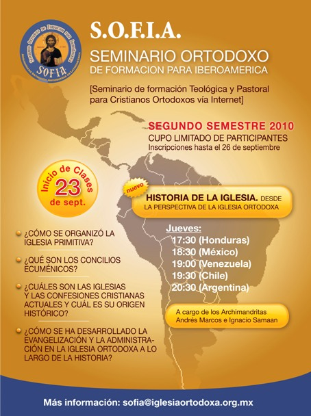 Anuncio2010-2pequenia