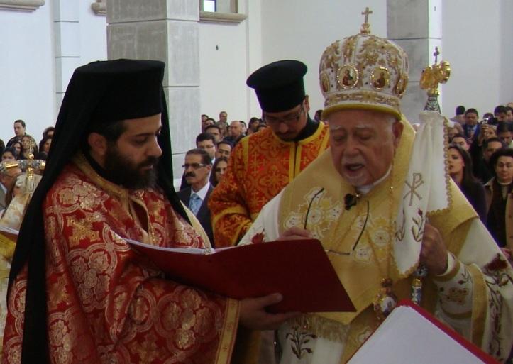 Obispo electo