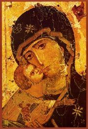 Theotokos 1