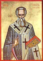 gregorio_e_teologo