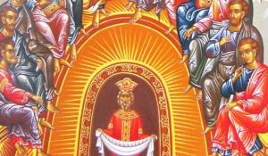 pentecostes-300x175
