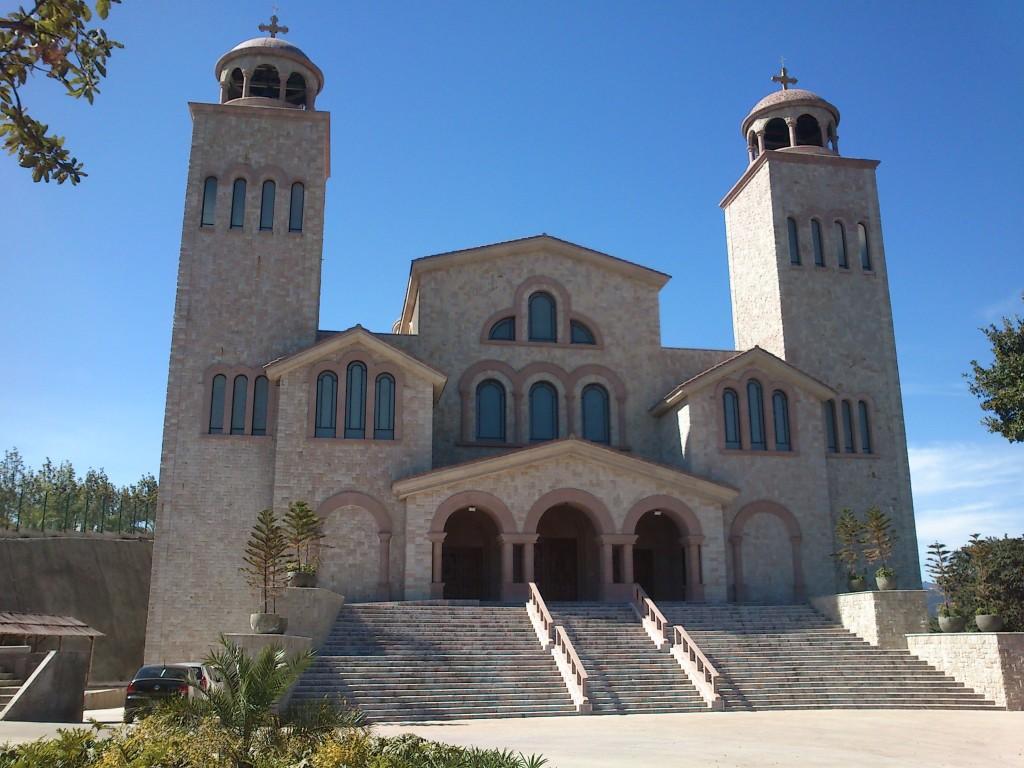 Resultado de imagen para Iglesia Ortodoxa Árabe